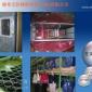 供应VCI-2000防锈膜